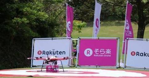 Nuevo servicio de entrega de paquetes con drones en Japón