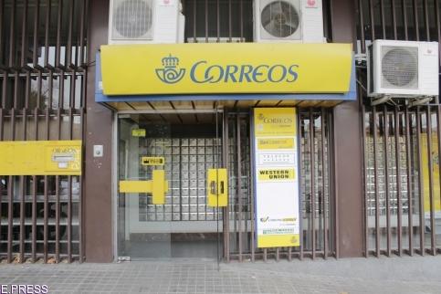 Correos acuerda una nueva oferta de empleo para incorporar 1.959 trabajadores