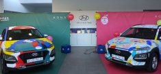El nuevo Hyundai Kona llega a Guadalajara