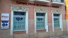 Junta C-LM abre audiencia previa antes de iniciar la extinción de la Cámara de Comercio de Guadalajara