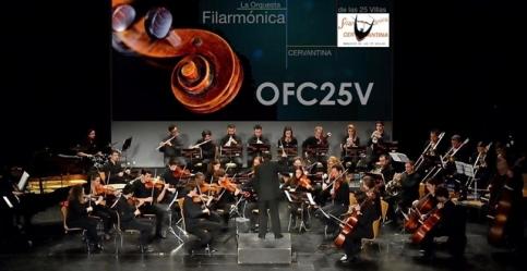 Filarmónica Cervantina de las 25 Villas estrena este lunes la Suite Francisca de Pedraza en la biblioteca de Guadalajara