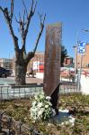El Ayuntamiento recuerda a las víctimas del 11M, en el decimoquinto aniversario de los atentados