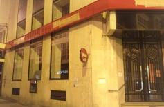 Banco Santander cerrará tres oficinas en Castilla-La Mancha