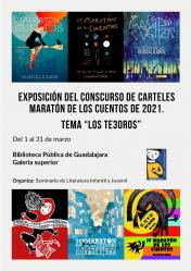 Ya se puede visitar la exposición del Concurso de Carteles del 30 Maratón de los Cuentos