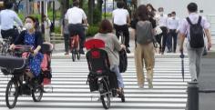 Tokio Kara: Bicicletas